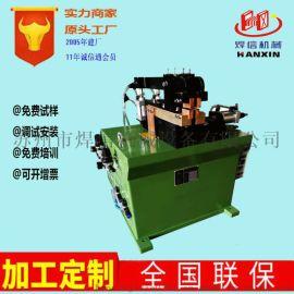 UN-35一体式气动对焊机交流对焊机线材碰焊机