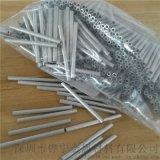 国标精抽铝管5*3 mm薄壁铝管