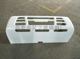 异型玻璃钢定做 玻璃钢制品 玻璃钢汽车外壳