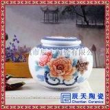 廠家直銷陶瓷罐子 青花瓷茶葉罐