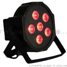 1+UV全彩塑胶效果灯外贸出口舞台灯
