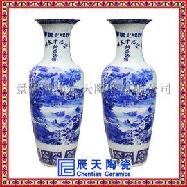 大号落地花瓶 瓷器花插陶瓷字画筒放雨伞桶卷轴缸收纳