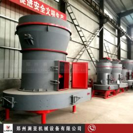 5R4119雷蒙磨 悬辊式磨粉机 大型工业磨粉机