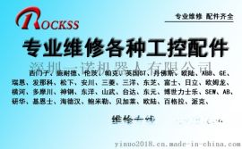 广州天河区SEW变频器维修点