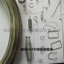 304H不锈钢弹簧线 全硬钢丝 不锈钢丝调直加工
