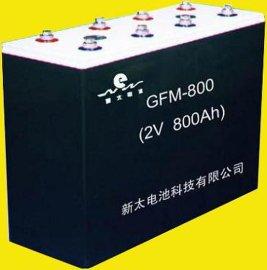 GFM-800固定型阀控式密封铅酸蓄电池