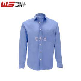 厂家供应电网长袖工作衬衫 防电弧衬衫 防电弧 防静电长袖工作服
