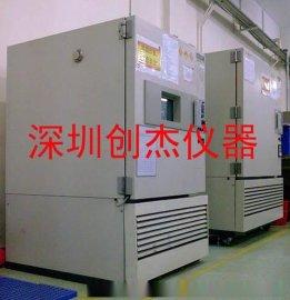 高低溫試驗箱超溫報警一直升溫的原因及維修修理方法