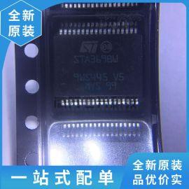 STA369 STA369BW 全新原装现货 保证质量 品质 专业配单