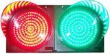 單通道紅綠燈控制系統車位統計引導系統車位顯示系統