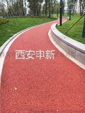 晉城彩色透水混凝土|朔州彩色透水混凝土—申新