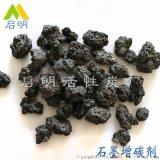 GYQM高效无粘结优质石墨增碳剂 冶金铸造用增碳剂