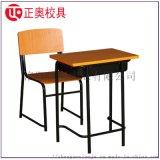 定制学生课桌椅 学习桌 培训桌