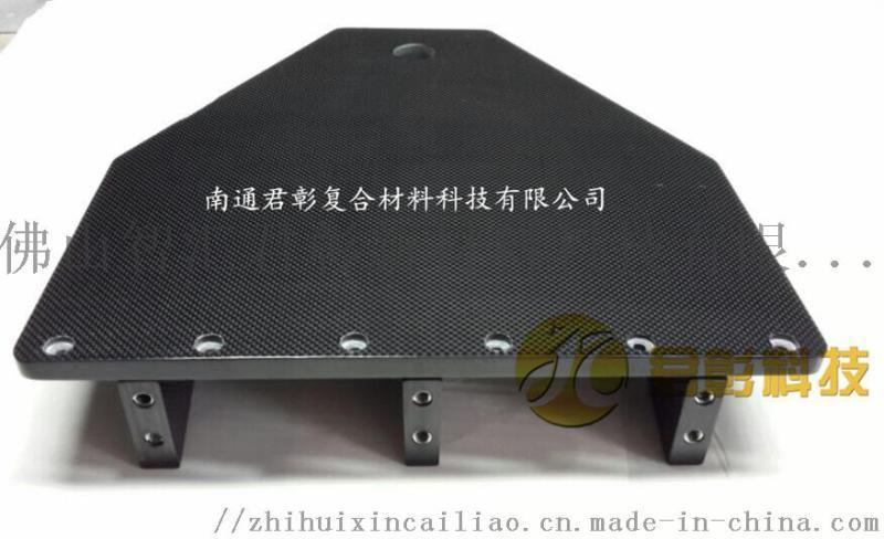 廣東佛山廠家  碳纖維片 CNC加工