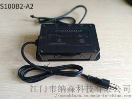 S100B2-A2 带按摩椅的沐足盆电源智能控制盒