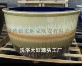 澡堂里用的洗浴缸 独立式一米二陶瓷泡澡缸 大缸厂家