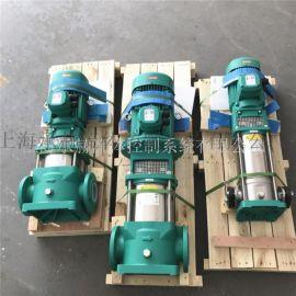 威乐水泵MVI207系列不锈钢立式离心泵价格