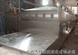 新一代化工材料微波干燥机 、微波化工材料干燥机