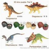 優肯拼裝恐龍動物蛋益智玩具 新品上市