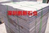 深圳芝麻灰花崗岩-芝麻白擋車石球-擋車石柱