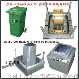 工业塑胶收集箱模具设计生产