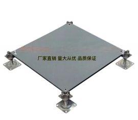 网络地板 西安防静电地板 OA网络地板怎么安装