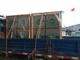 河北盛义供应餐厅专用油烟净化器设备
