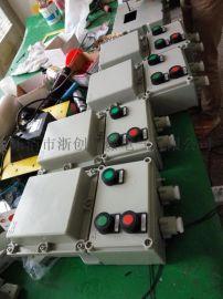 BQD52-15KW电机防爆电磁力启动器阀门控制箱