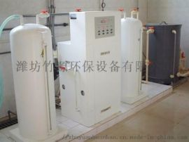 医院污水废水处理设备