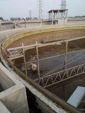 鋼筋混凝土水池底部裂縫滲水補漏