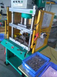金属粉未注射成型技术(MIM)单柱四柱液压整形机