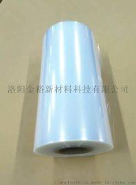 铝箔尼龙PP复合膜高温蒸煮十一层共挤流延高阻隔膜