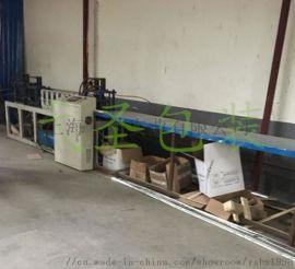 上海附近的钢带箱 钢片箱生产厂家