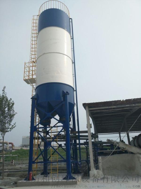石灰乳无尘投加装置/石灰乳氢氧化钙加药