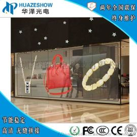P3.91-5lLED透明屏高清商场橱窗高透光轻薄