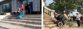 家居户外残疾人轮椅爬楼车广东韶关市启运爬楼车厂家