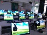 雲教室管理軟體 免費雲桌面系統 YL08 禹龍