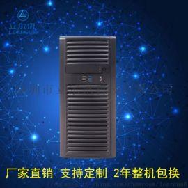 厂家直销 LT4041塔式服务器 节能 静音