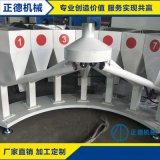 厂家直销PⅤC小料斗配方机 粉末自动称重配料机