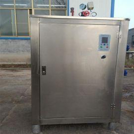 小型食品机械配套锅炉 电加热蒸汽发生器