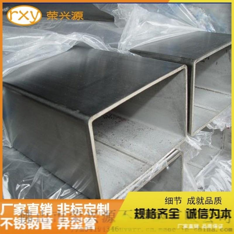 佛山不鏽鋼矩管廠現貨316L不鏽鋼矩形管30*60