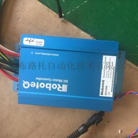 RoboteQ驱动器大电流,双通道或单通道驱动器,用于三相交流异步感应电机