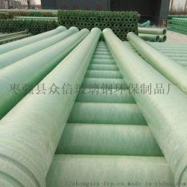 加工制作玻璃钢管道 玻璃钢夹砂管玻璃钢压力管
