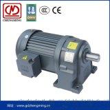 ch28-1500W卧式齿轮减速电机三相交流减速机