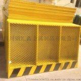 四川基坑護欄網建築工地基坑圍欄工地黃色隔離鐵絲網