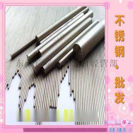 0cr13钢材--0铬13合金钢 耐热钢