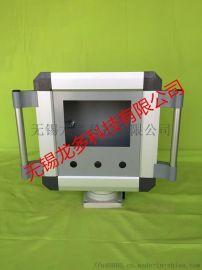 机床机械手悬臂控制箱 摇臂旋转箱 电气箱