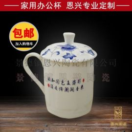 厂家直销陶瓷杯子 陶瓷茶杯 纪念茶杯
