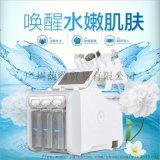 韓國六合一氫氧小氣泡多功能清潔補水潔面儀