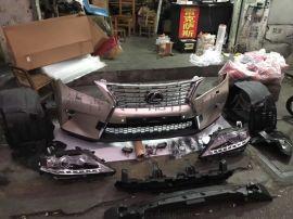 雷克萨斯RX270汽车保险杠 大灯 中网 角灯